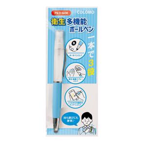 カラモ 衛生多機能ボールペン ライトブルー