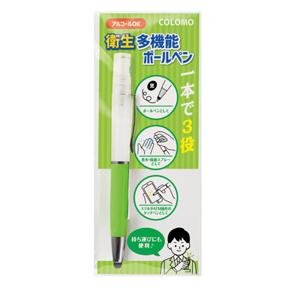カラモ 衛生多機能ボールペン ライトグリーン