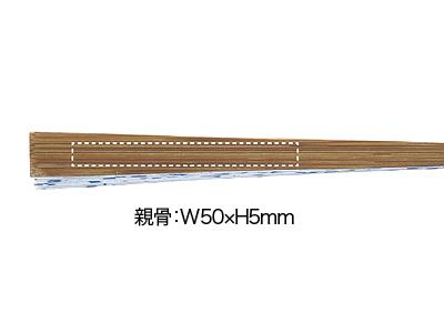 すす竹和扇子