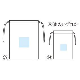 抗菌巾着2枚セット