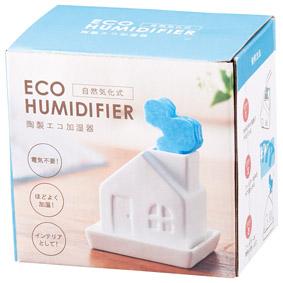 陶製エコ加湿器