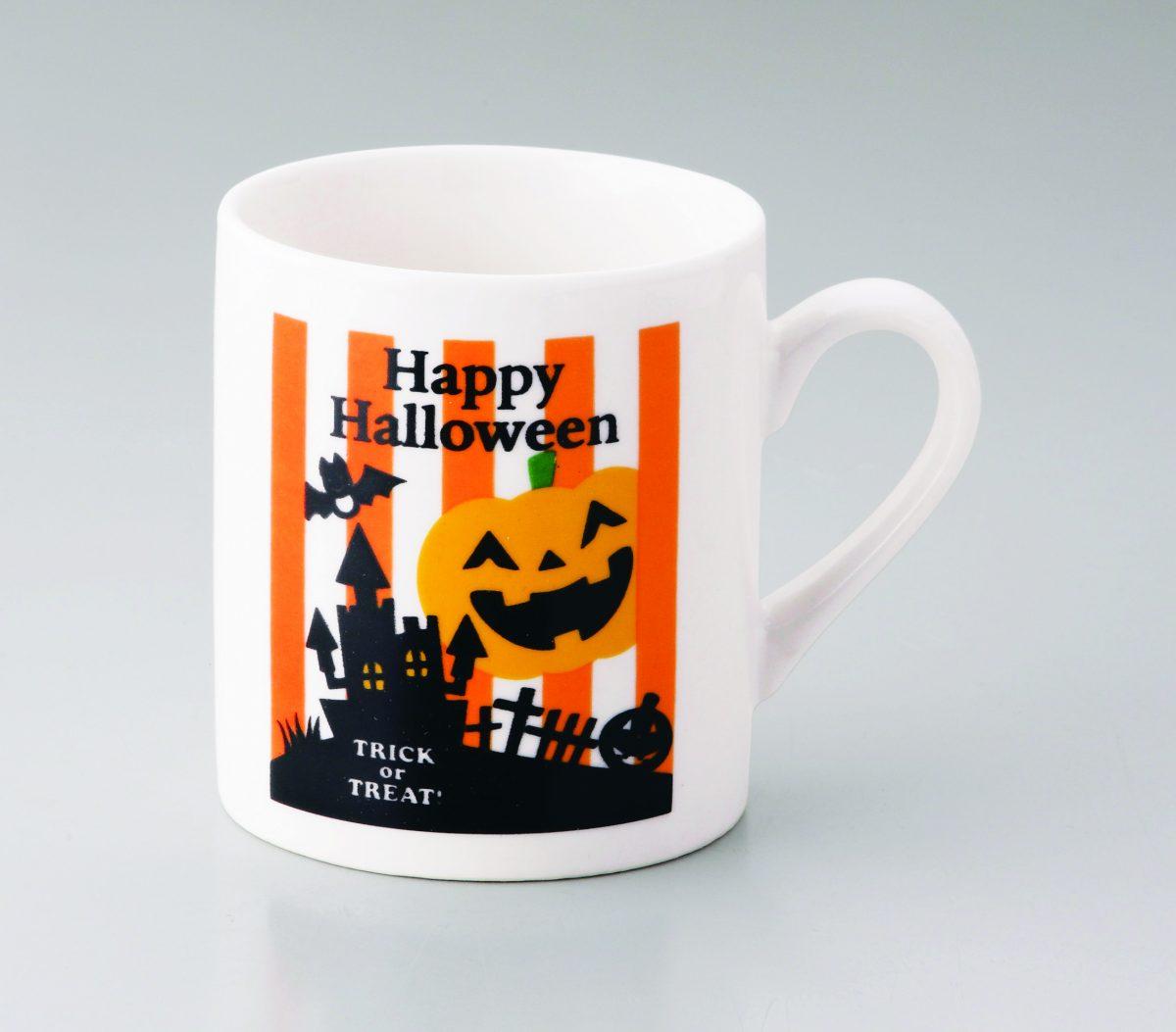 ハッピーハロウィン マグカップ