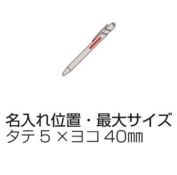 タッチペン付メタルラバーペン