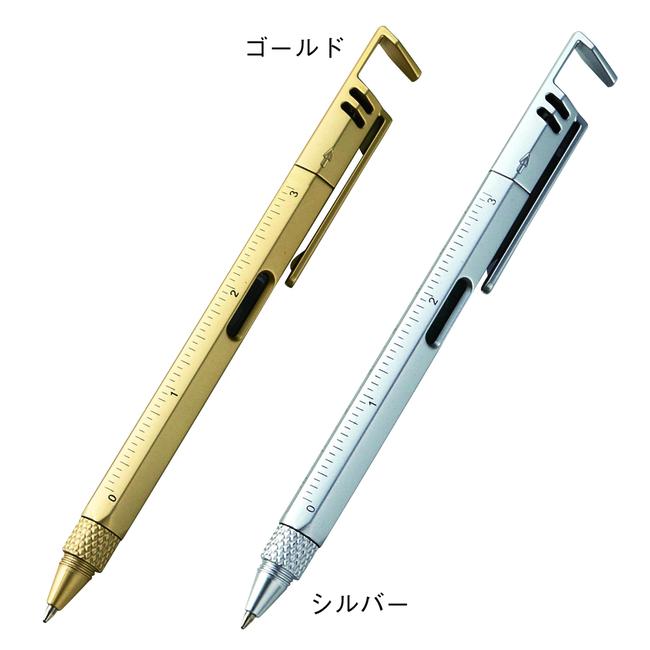 金属風・7通り 多機能ペン 金色 銀色
