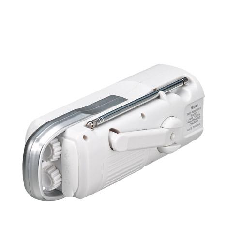 充電ラジオライト(白)