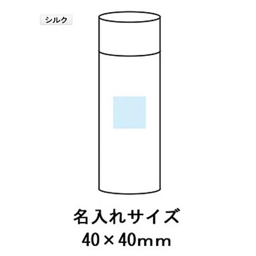 ミニステンレスボトル120ml