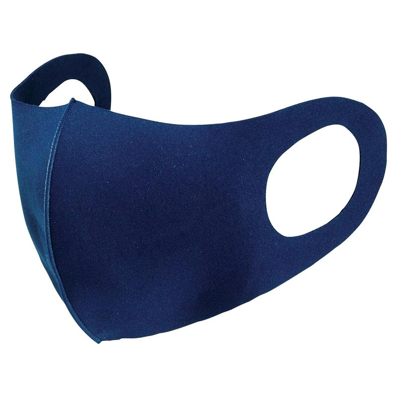 洗える3Dマスク(3枚入り)ネイビー