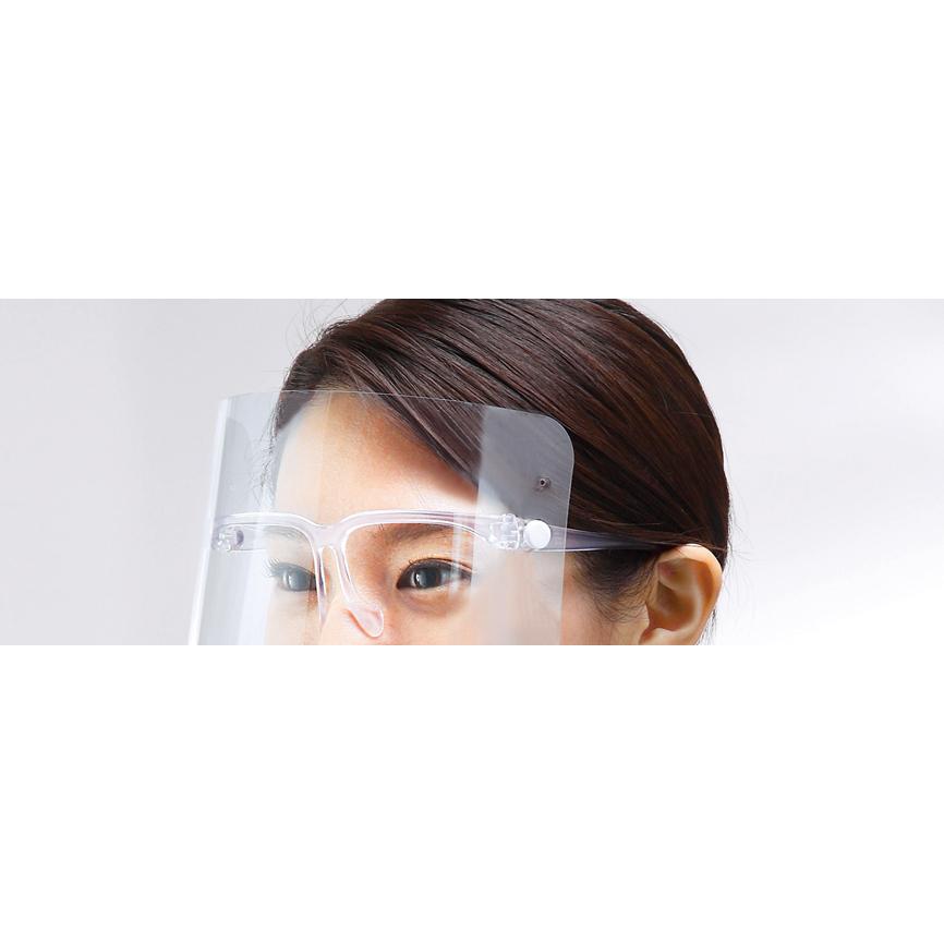 フェイスガード(眼鏡タイプ)