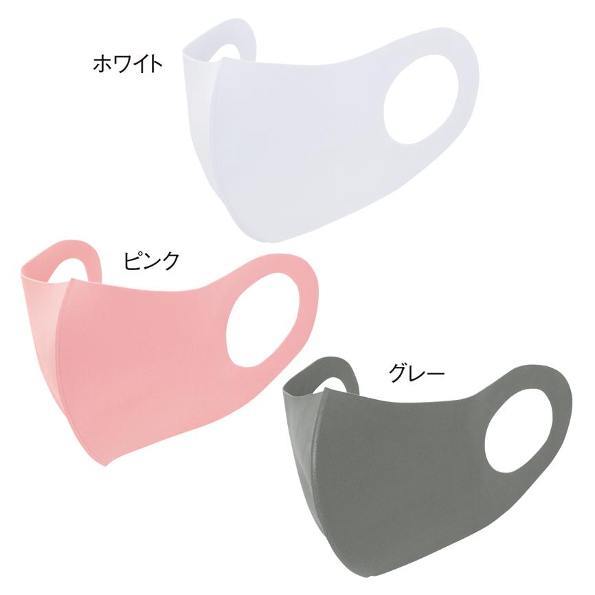 涼感洗えるマスク(3枚入)ピンク