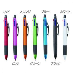 6色本体色展開、好みの色を選べる
