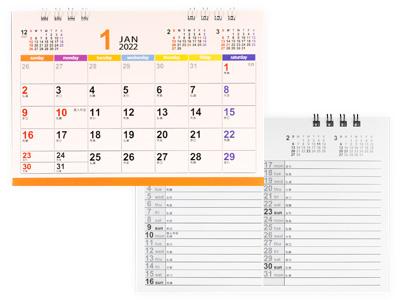 パステルメモリー卓上カレンダー