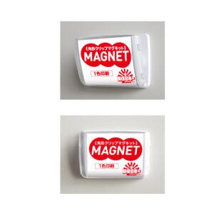 角型 磁石 クリップ シルク1色