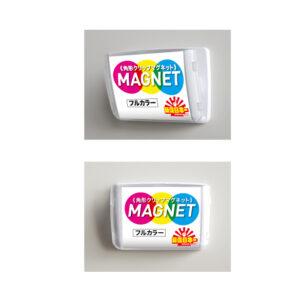 樹脂クリップ 磁石付 フルカラープリント