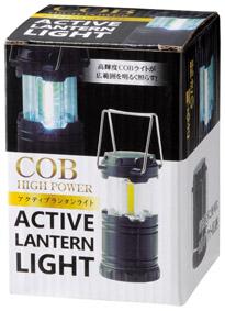 COBハイパワーアクティブランタンライト