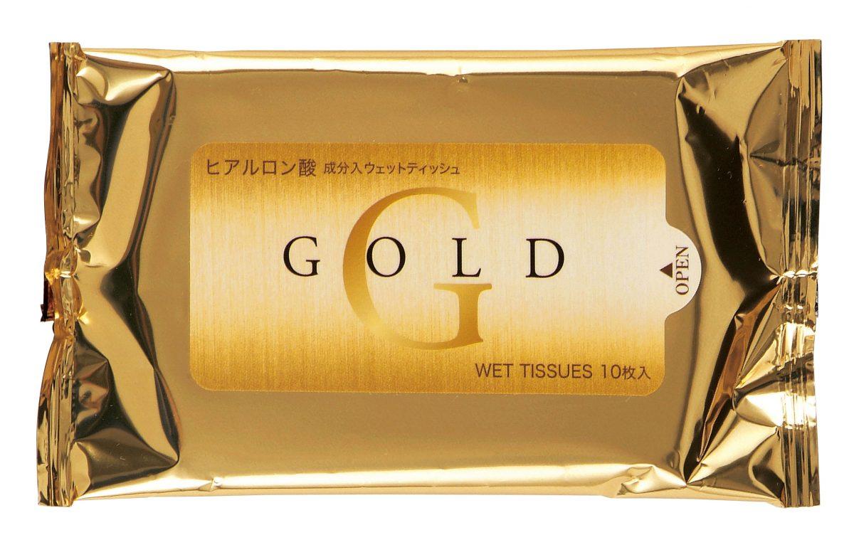 ウェットティッシュ10枚ゴールド(ヒアルロン酸配合)