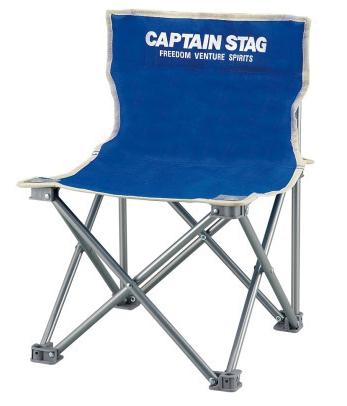 キャプテンスタッグ コンパクトチェアミニ1個(ブルー)
