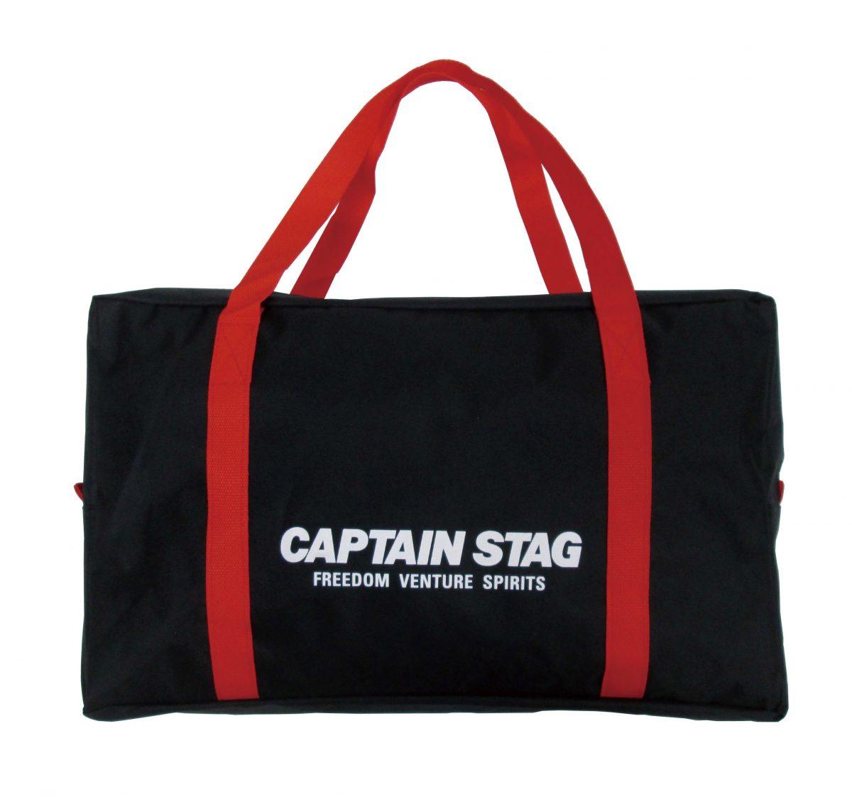 キャプテンスタッグ コンパクトテーブルチェアセット