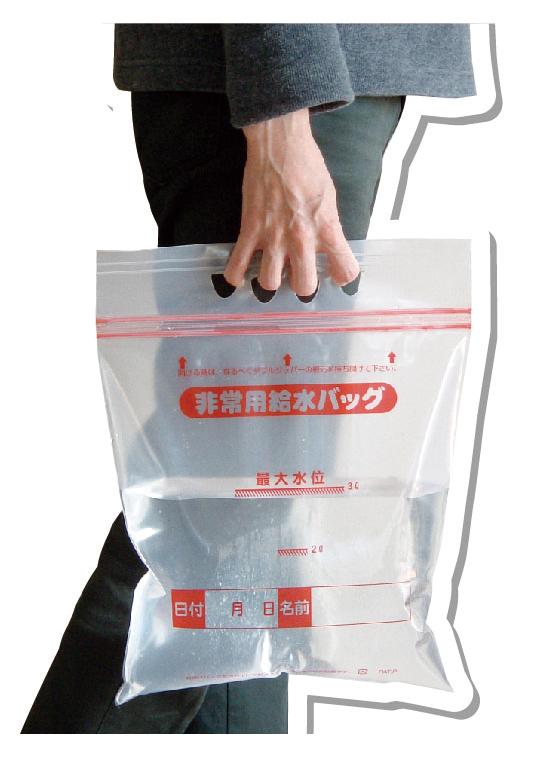 非常用給水バッグ3L