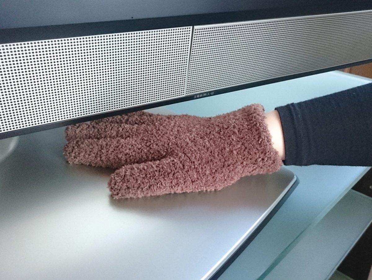 マイクロファイバーおそうじ手袋1組