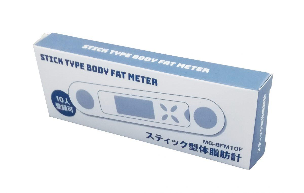 スティック型体脂肪計