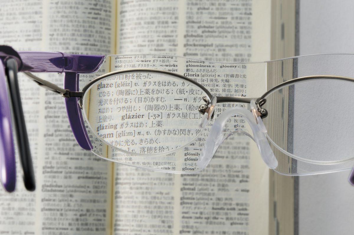 ルーペでメガネ