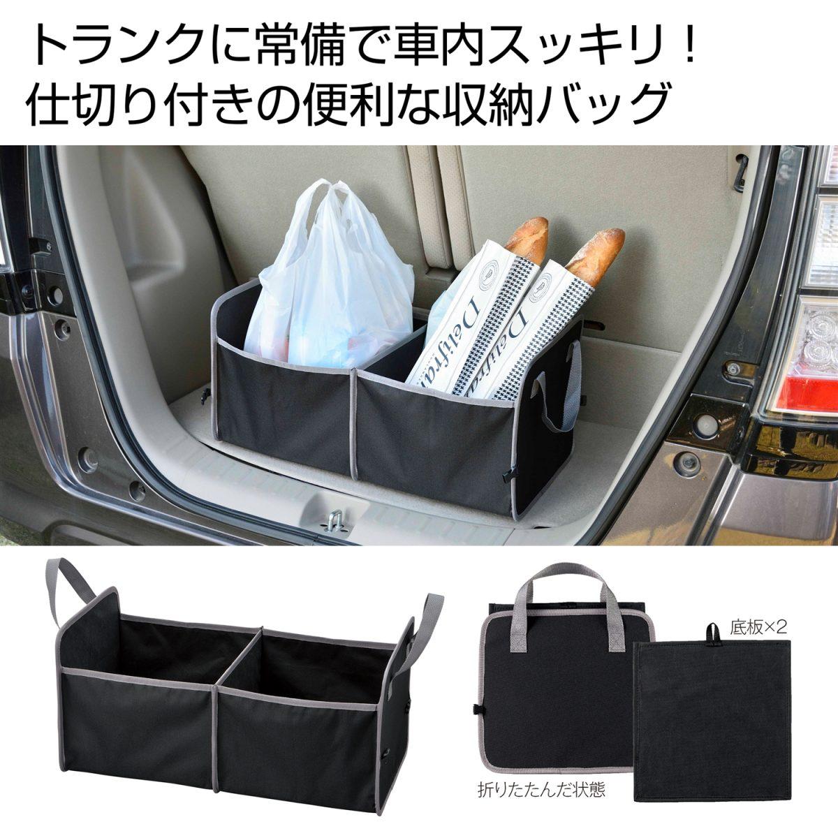 ワイドカーゴバッグ