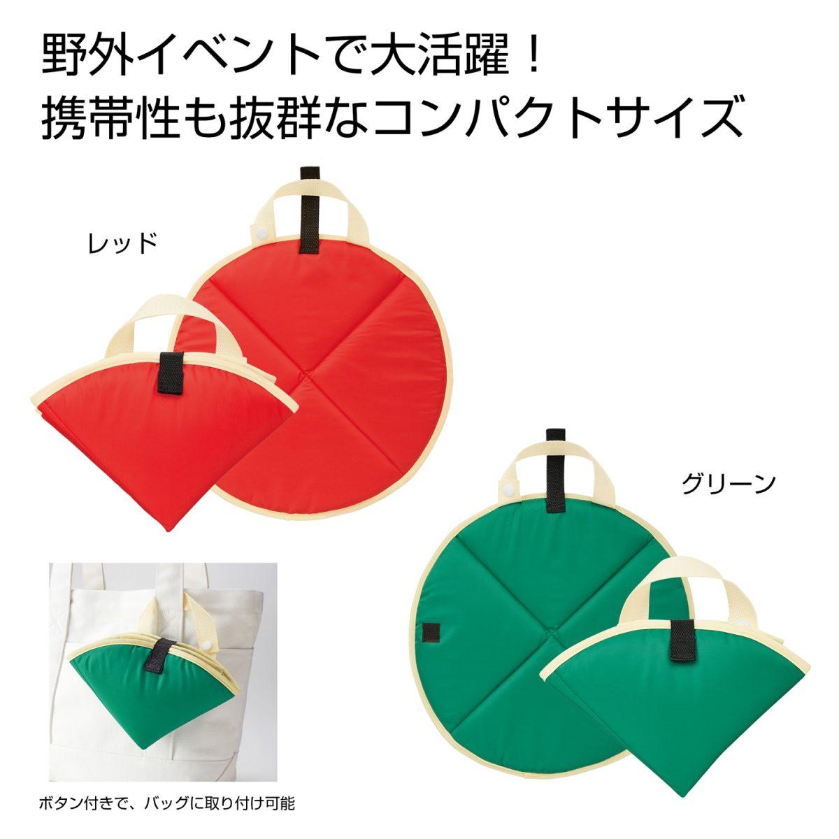 折りたたみサークルクッション 1個