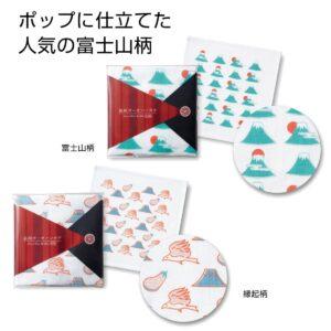 富士山柄ガーゼ生地ハンカチ2種類ピンクブルー