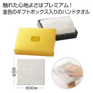 吸水性のいい高級ハンドタオル金パッケージ