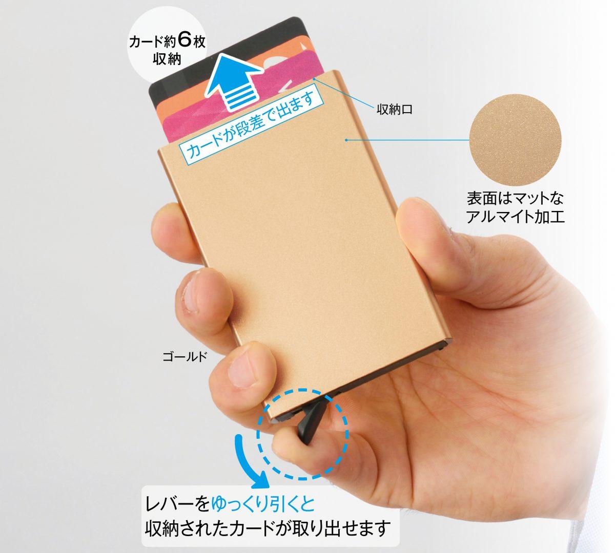 スマートカードケース 1個