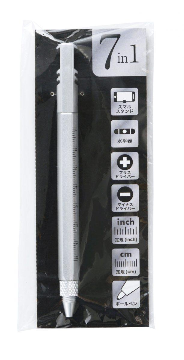 7in1多機能ツールペン(シルバー)
