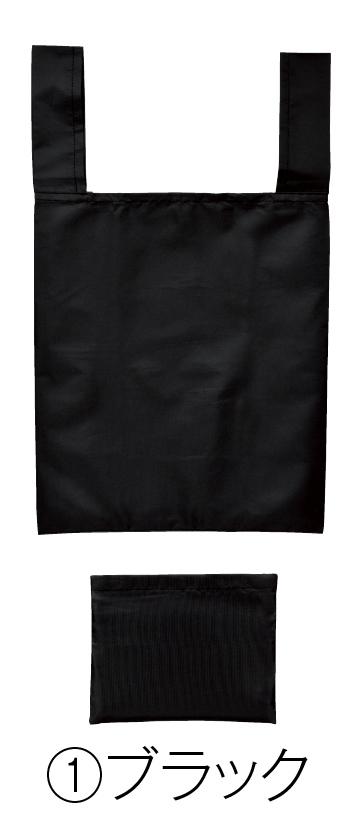 Ecolor 折りたたみマイバッグ(ブラック)