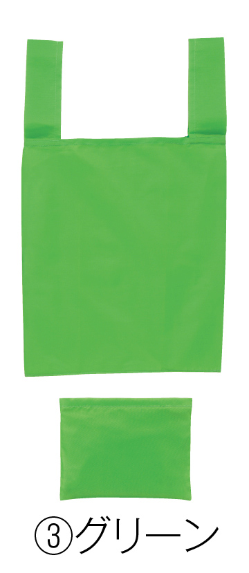 Ecolor 折りたたみマイバッグ(グリーン)