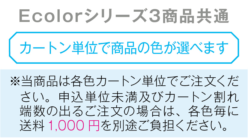 Ecolor 折りたたみビッグバッグ(イエロー)
