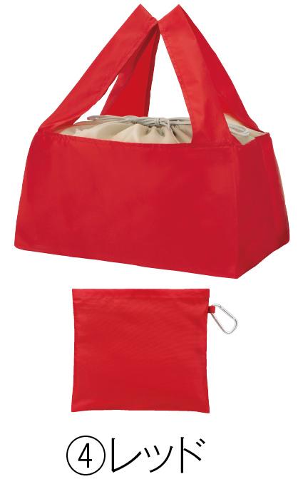 Ecolor 折りたたみ買い物かごバッグ(レッド)