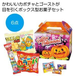 かわいいカボチャとゴーストが目を引く、ハロウィン柄のボックス型お菓子セットです。