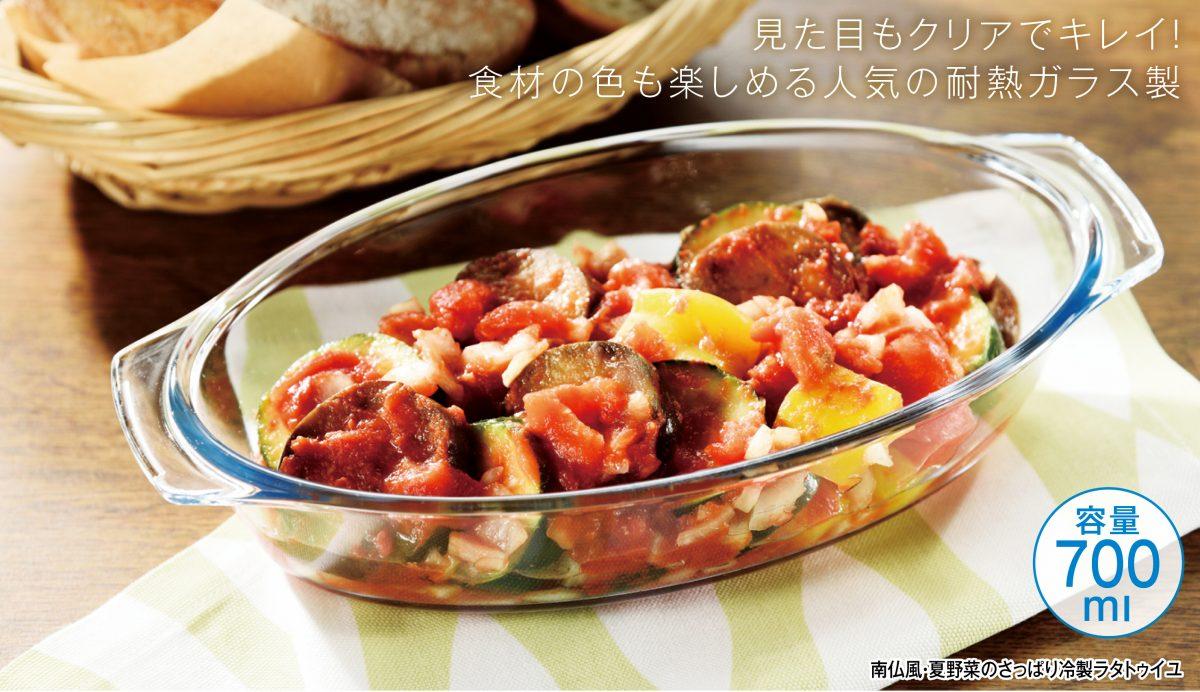 オーブン対応耐熱ガラス700ml