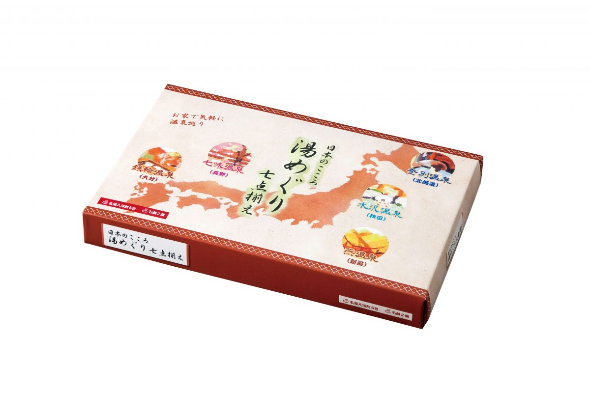 日本のこころ 湯めぐり七点揃え