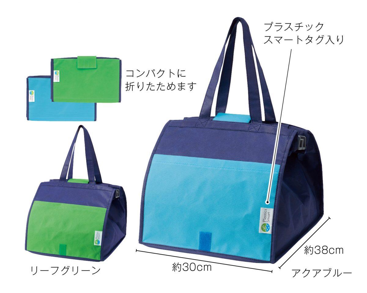 プラスチックスマート ショッピングカートバッグ1個