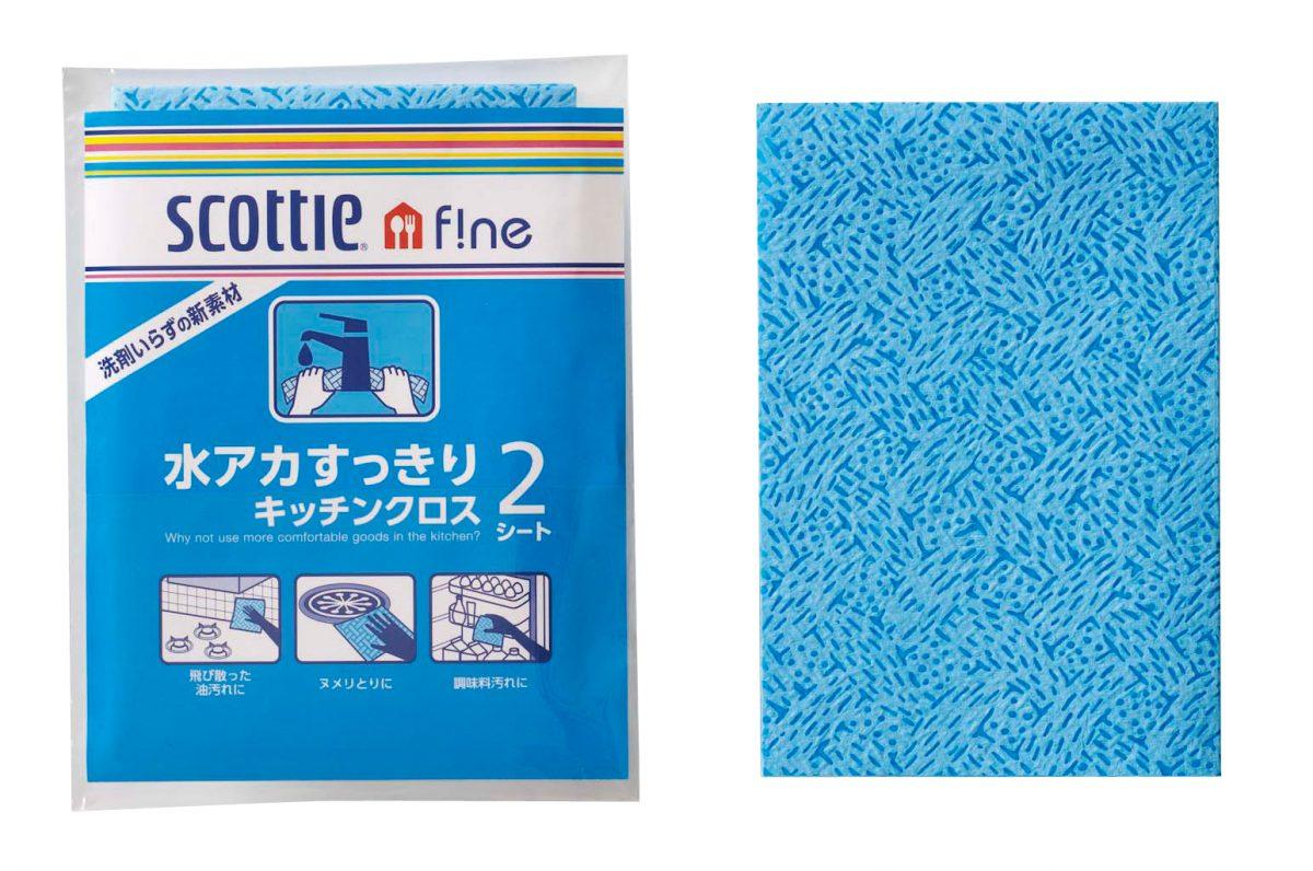 スコッティファイン 水アカすっきりキッチンクロス2枚組(名刺ポケット付)