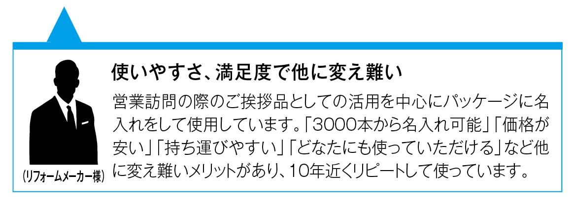 NEWクレラップ30cm×10m