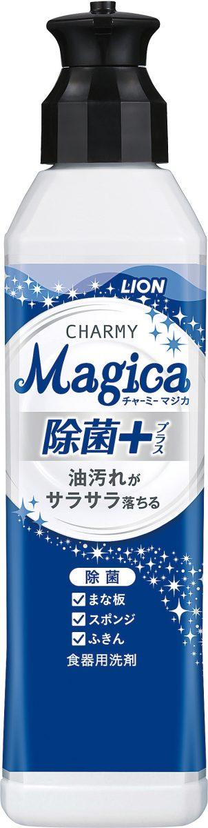 CHARMY Magica220ml(除菌+)