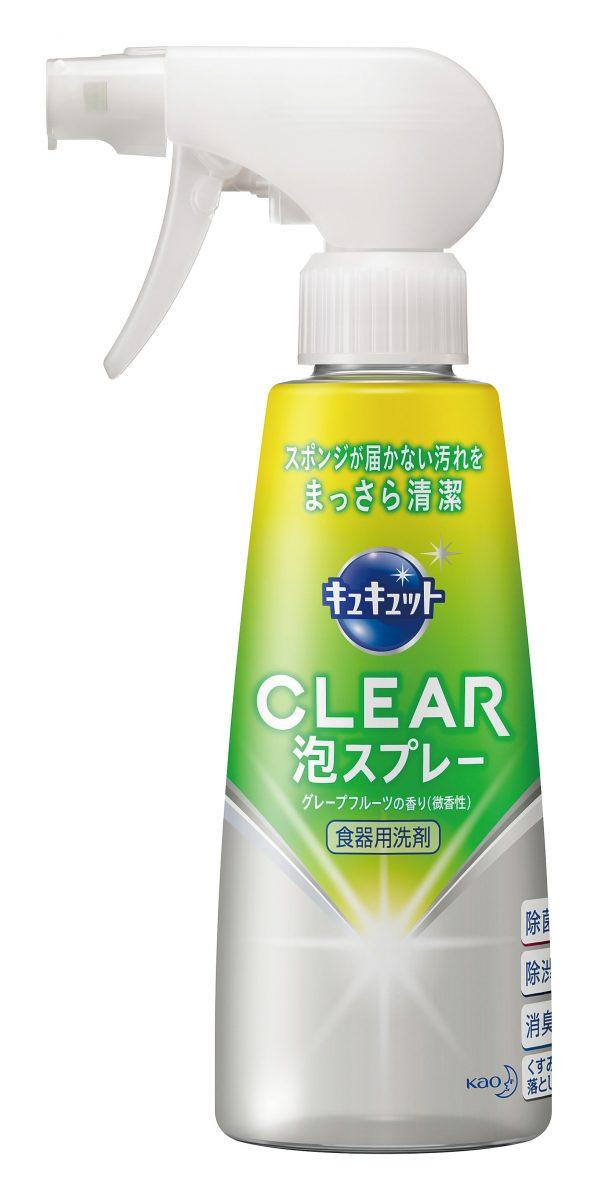 キュキュット CLEAR泡スプレー300ml(グレープフルーツの香り)