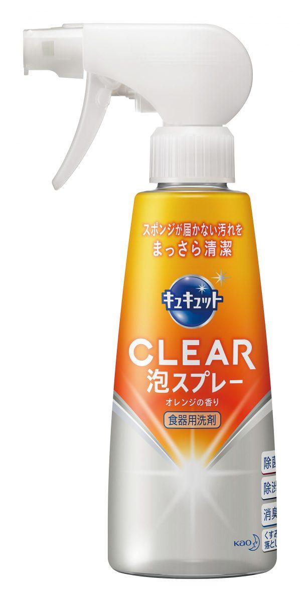 キュキュット CLEAR泡スプレー300ml(オレンジの香り)