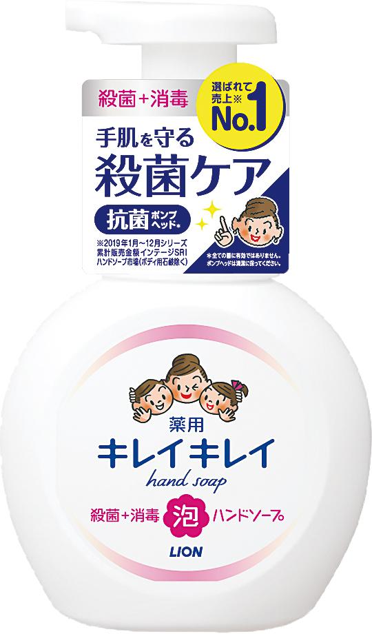 キレイキレイ薬用泡ハンドソープ250ml