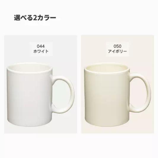 陶器マグ ストレート M+