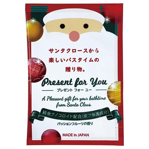メリークリスマス バスパウダー パッションフルーツの香り