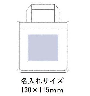 キャンバスホリデートート カラー S