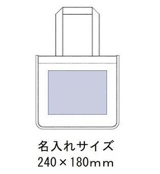 キャンバスホリデートート カラー M