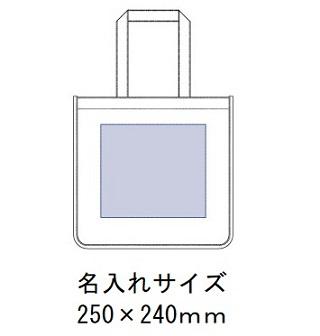 キャンバスホリデートート カラー L